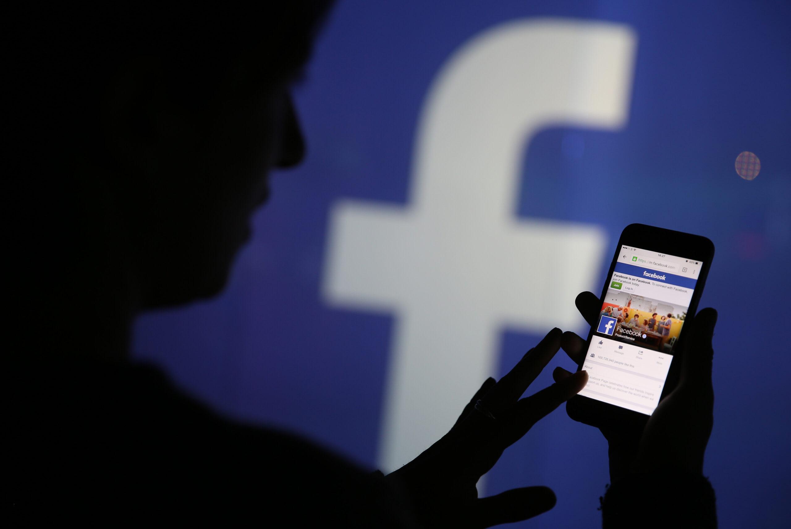 """Facebook ukida """"lajkovanje"""" stranica"""